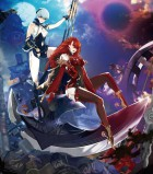 Jeu Video - Deception IV - The Nightmare Princess