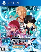Jeu Video - Dengeki Bunko Fighting Climax Ignition