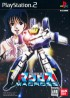 Jeux video - The Super Dimension Fortress Macross