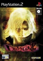 jeux video - Devil May Cry 2