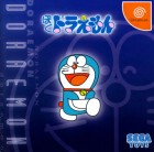 Jeu Video - Boku Doraemon