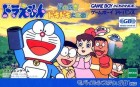 Jeu Video - Doraemon