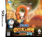 Jeu Video - Doraemon - Nobita no Kyôryû 2006 DS