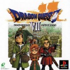 Mangas - Dragon Quest VII