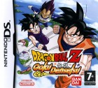 jeux video - Dragon Ball Z - Goku Densetsu
