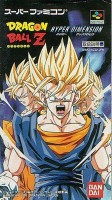 Jeu Video - Dragon Ball Z - Hyper Dimension