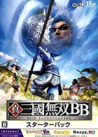 jeux video - Dynasty Warriors Online