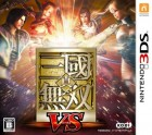 Jeu Video - Dynasty Warriors VS