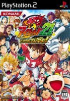Eyeshield 21 Amefoot yarôze! Ya-!Ha-!