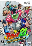 jeux video - Eyeshield 21 Field Saikyô no Senshitachi