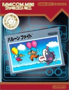 Famicom Mini Balloon Fight