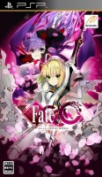 Jeu Video - Fate/EXTRA CCC