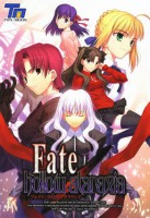 Mangas - Fate/Hollow Ataraxia