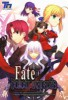 Image supplémentaire Fate/Hollow Ataraxia - Japon