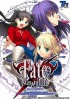 Image supplémentaire Fate Stay Night PC - Japon
