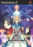 Jeu Video - Fate Stay Night