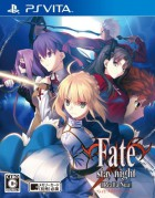 Jeu Video - Fate/Stay Night [Realta Nua]