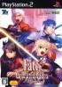 Image supplémentaire Fate - Unlimited codes - Japon