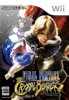 Image supplémentaire Final Fantasy Crystal Chronicles - The Crystal Bearers - USA