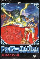 Jeu Video - Fire Emblem - Shadow Dragon and the Blade of Light