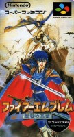 Jeu Video - Fire Emblem - Seisen no Keifu
