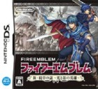 Jeu Video - Fire Emblem - Shin Monshou No Nazo