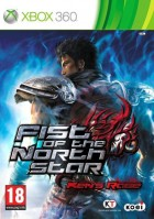 Jeu Video - Fist of the North Star - Ken's Rage