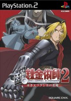 FullMetal Alchemist 2 - Curse of the Crimson Elixir