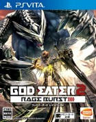 God Eater 2 : Rage Burst