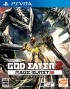 Jeux video - God Eater 2 : Rage Burst