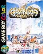 jeux video - Grandia - Parallel Trippers