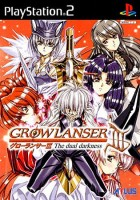 Jeux video - Growlanser III - The Dual Darkness