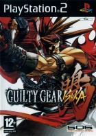 jeux video - Guilty Gear Isuka