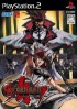 Image supplémentaire Guilty Gear XX Slash - The Midnight Carnival - Japon