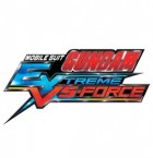 Gundam Extreme VS Force