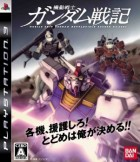 Mobile Suit Gundam - Lost War Chronicles