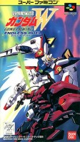 Gundam Wing Endless Duel