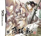 Jeu Video - Hakuôki DS