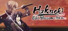 Jeu Video - Hakuôki: Edo Blossoms