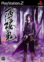 Jeu Video - Hakuôki