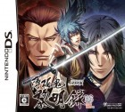 Jeu Video - Hakuôki Reimeiroku