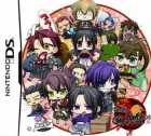 jeux video - Hakuôki Yûgiroku DS