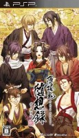 Jeu Video - Hakuôki Zuisôroku