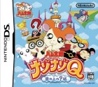 Jeu Video - Hamtaro