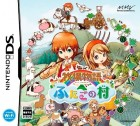Jeu Video - Harvest Moon - Village of the Twins