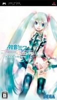Jeu Video - Hatsune Miku - Project Diva