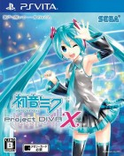 Jeu Video - Hatsune Miku - Project Diva X