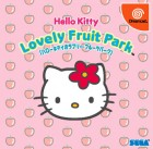 Jeu Video - Hello Kitty Lovely Fruit Park