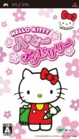 Hello Kitty no Happy Accessory