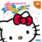 Jeu Video - Hello Kitty no Onnaru Mail